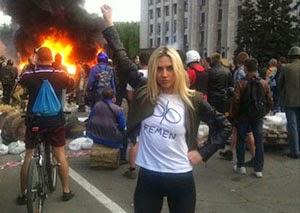 UkraineOdessaFemen