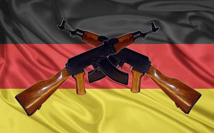df-gewehr-1024x639
